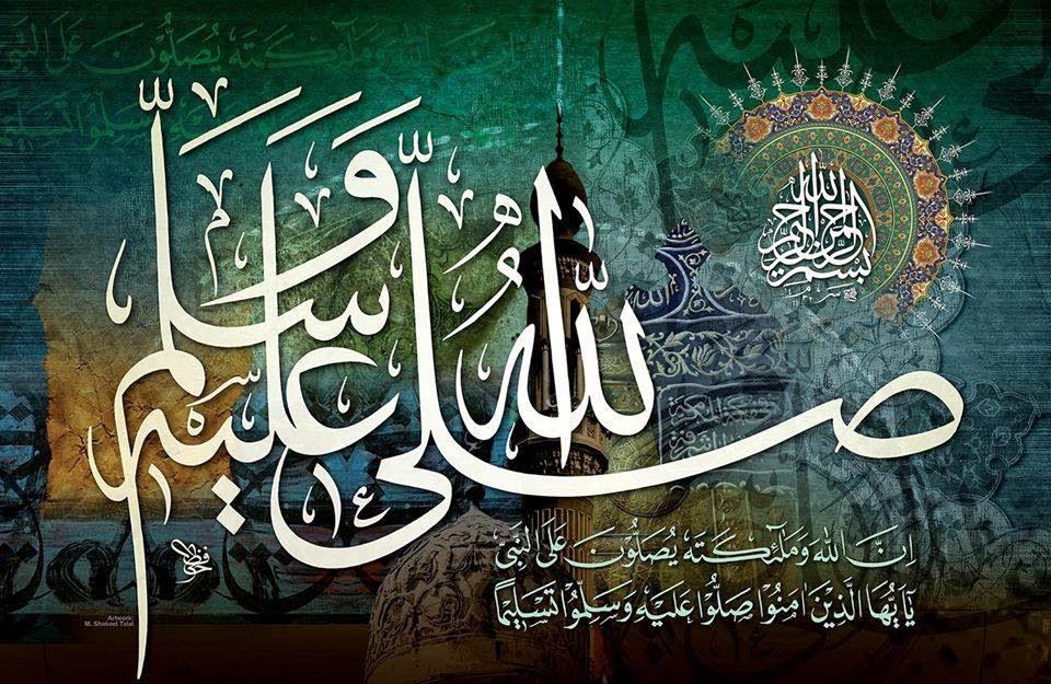 Jom Selawat Ke Atas Nabi Muhammad SAW