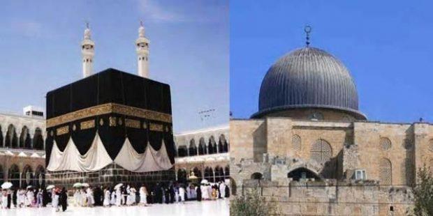 Israk & Mikraj – 27 Rejab